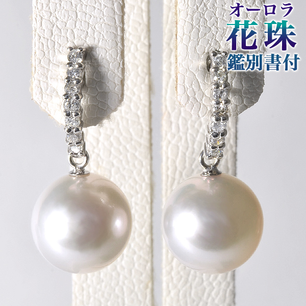 d97215425 Classy and glamorous presence is attractive Aurora flower Pearl Pearl  Earrings.