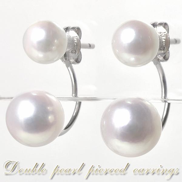 あこや真珠 ダブルパールピアス ~Fluffy(フラッフィ)~ ホワイト系 5.5-6.0/7.5-8.0mm K14WG (真珠 ピアス)(パール ピアス)[n4]6月誕生石