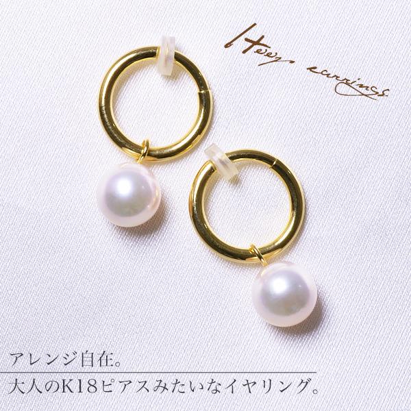 「あこや真珠 パールイヤリング ホワイト系 8.0-8.5mm BBB K18」 ゴールド(アコヤ本真珠)[n5]