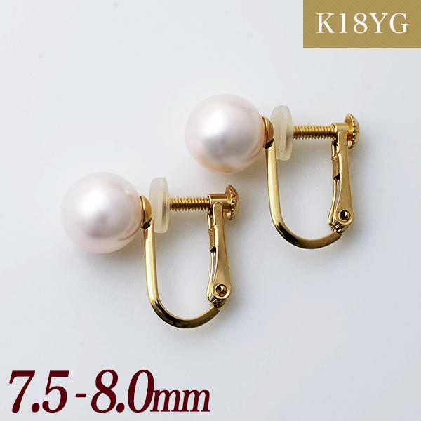 あこや本真珠 パールイヤリング ホワイト系 7.5-8.0mm BBB K18 ゴールド ねじバネ式 [n3](真珠 イヤリング)(冠婚葬祭 フォーマル 入学式 卒業式 成人式)