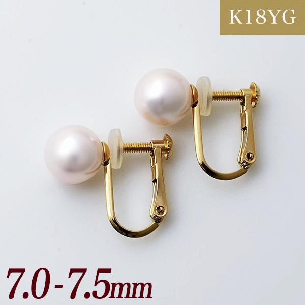 あこや本真珠 パールイヤリング ホワイト系 7.0-7.5mm BBB K18 ゴールド ねじバネ式 [n3](真珠 イヤリング)(冠婚葬祭 フォーマル 入学式 卒業式 成人式)