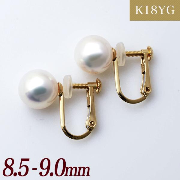 あこや本真珠 パールイヤリング ホワイト系 8.5-9.0mm AAB K18 ゴールド ねじバネ式 [n3](真珠 イヤリング)(冠婚葬祭 フォーマル 入学式 卒業式 成人式)