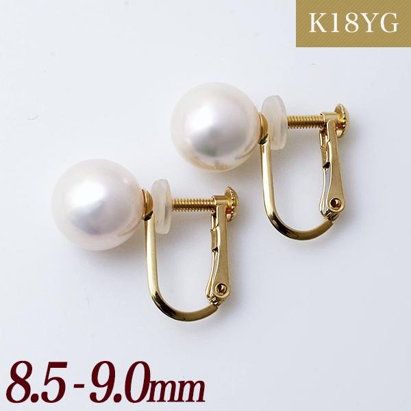 「あこや真珠 スタッドパールイヤリング パールホワイト系 8.5-9.0mm BBB K18」(アコヤ本真珠)[n3]
