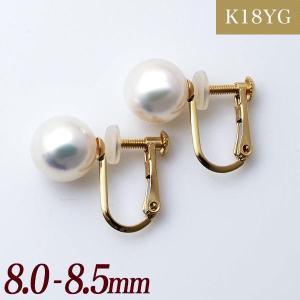 あこや本真珠 パールイヤリング ホワイト系 8.0-8.5mm AAB K18 ゴールド ねじバネ式[n3](真珠 イヤリング)(冠婚葬祭 フォーマル 入学式 卒業式 成人式)
