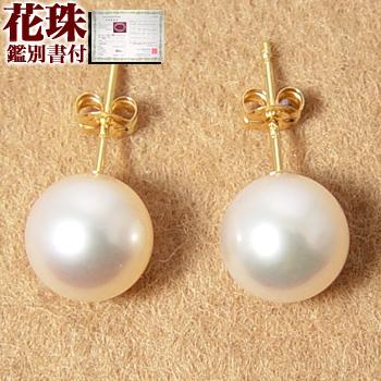 「あこや真珠[花珠] スタッドパールピアス ホワイト系 8.5-9.0mm AAA K18」(アコヤ本真珠)[n4](冠婚葬祭 フォーマル 入学式 卒業式 成人式)