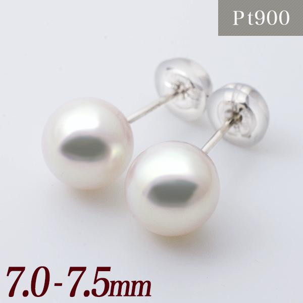 あこや本真珠 パールピアス ホワイト系 7.0-7.5mm AAB Pt900 プラチナ [n3](真珠 ピアス スタッド)(冠婚葬祭 フォーマル 入学式 卒業式 成人式)