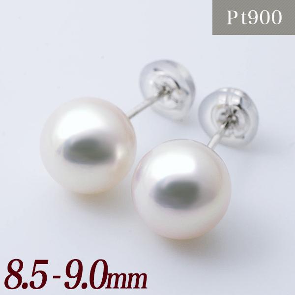 あこや真珠 パールピアス ホワイト系 8.5-9.0mm AAB Pt900 プラチナ [n3](真珠 ピアス スタッド)(冠婚葬祭 フォーマル 入学式 卒業式 成人式)