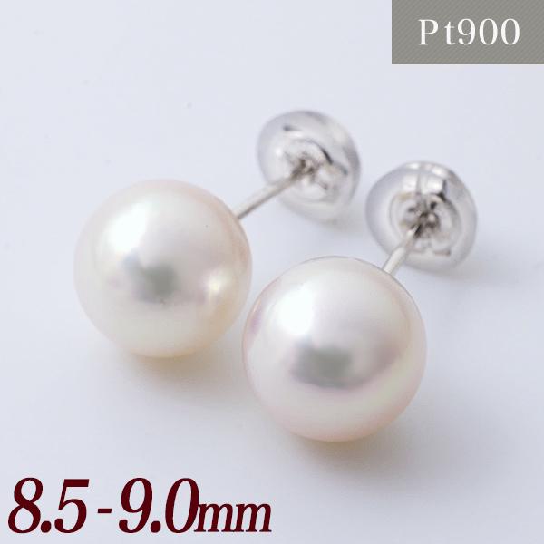 あこや真珠 パールピアス ホワイト系 8.5-9.0mm BBB Pt900 プラチナ [n3](真珠 ピアス スタッド)(冠婚葬祭 フォーマル 入学式 卒業式 成人式)