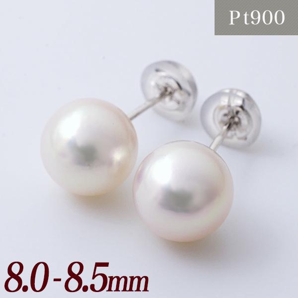 あこや本真珠 パールピアス ホワイト系 8.0-8.5mm BBB Pt900 プラチナ [n3](真珠 ピアス スタッド)(冠婚葬祭 フォーマル 入学式 卒業式 成人式)