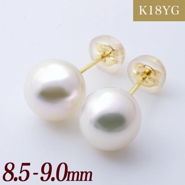 あこや真珠 パールピアス ホワイト系 8.5-9.0mm AAB K18 ゴールド [n3](真珠 ピアス スタッド)(冠婚葬祭 フォーマル 入学式 卒業式 成人式)