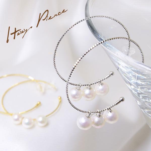 あこや真珠 フープパールピアス ホワイト系 5.5-6.0mm K18WG/K18YG ゴールド A~BB~CB~C [n5](真珠ピアス パール)(フープピアス 大ぶり トレンド)(おしゃれ パーティー カジュアル 普段使い)