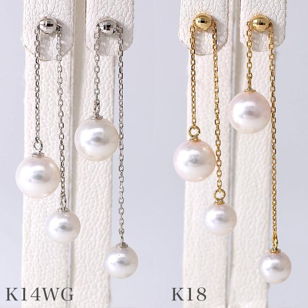 あこや本真珠 スタッドパールピアス ホワイト系 5.5-6.0/7.0-7.5mm BBB K14WG/K18 ゴールド 【受注発注品】[n5]