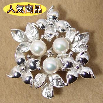 あこや真珠 パールブローチ/クリッカー(2WAY) ホワイト系 5.5-6.0mm BBB シルバー(silver) [n4](冠婚葬祭 フォーマル 入学式 卒業式 成人式)(プレゼントに)