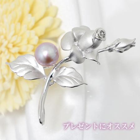 淡水真珠 バラモチーフ パールブローチ ピンク(ナチュラル)系 9.0mmUP A~BA~B シルバー(silver) [n4](母の日 プレゼント ギフト)(フォーマル 入学式 卒業式)