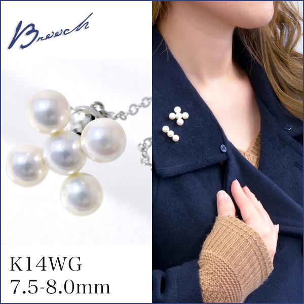 「あこや真珠 パールピンブローチ ホワイト系 7.5-8.0mm A~BBB~C K14WG(キャッチはメッキ製)」(アコヤ本真珠)[n2]