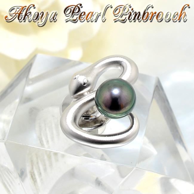 「あこや真珠 ヘビモチーフパールピンブローチ グリーン系 7.0-7.5mm AAB silver」[メンズ][n5](冠婚葬祭 フォーマル 入学式 卒業式 成人式)