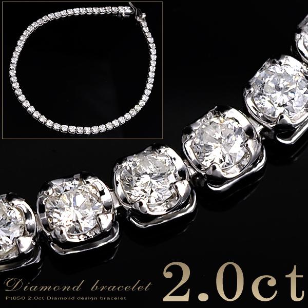 【受注発注品】 ダイヤモンド テニスブレスレット 2.0ct Pt900 プラチナ [n6]