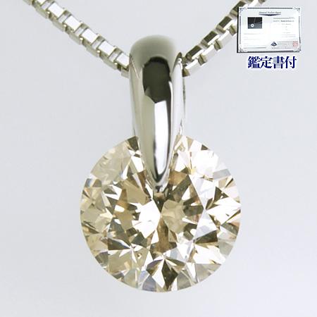 【受注発注品】[鑑定書付]一粒ダイヤモンドペンダント ネックレス(チェーン付き) 1点留め 0.7ctUP MUP SIUP Pt900/Pt850[一粒ダイヤ][ダイヤモンド][n9]