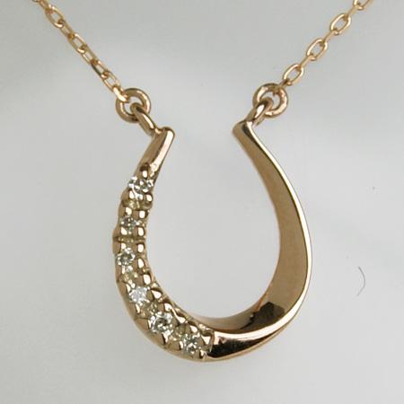 「ダイヤモンドペンダント ネックレス(チェーン付き)馬蹄モチーフ0.03ct K18PG」[n6]