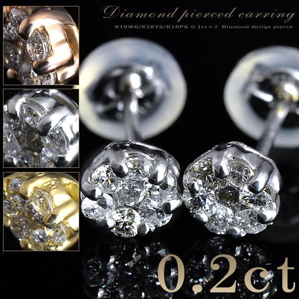 【受注発注品】インヴィジブルセッティング ダイヤモンド スタッドピアス 0.10ct×2 K18WG/K18YG/K18PG ゴールド[n9](記念日 プレゼントに)
