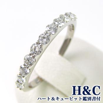 【受注発注品】[H&C鑑別書付] ダイヤモンドリング(指輪) 0.5ct Pt900 プラチナ [n9] (ハート&キューピット)