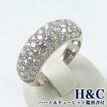「ダイヤモンド ダイヤモンドリング(指輪) 2.0ct Pt [H&C(鑑別書付き)]」[n5]