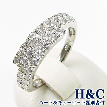 【受注発注品】[H&C鑑別書付] ダイヤモンドリング(指輪) 1.0ct Pt900 プラチナ [n9] (ハート&キューピット)