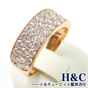「ダイヤモンド ダイヤモンドリング(指輪) 1.5ct K18PG [H&C(鑑別書付き)]」[ダイヤ][18金][n5]