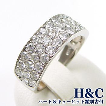 【受注発注品】[H&C鑑別書付] ダイヤモンドリング(指輪) 1.5ct Pt900 プラチナ [n9] (ハート&キューピット)