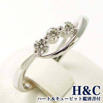 【受注発注品】[H&C鑑別書付] ダイヤモンドリング(指輪) 0.16ct K18WG ホワイトゴールド [n9] (ハート&キューピット)