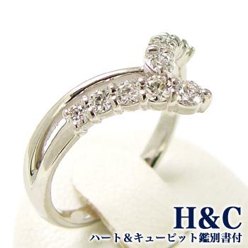 【受注発注品】[H&C鑑別書付] ダイヤモンドリング(指輪) 0.38ct K18WG ホワイトゴールド [n9] (ハート&キューピット)