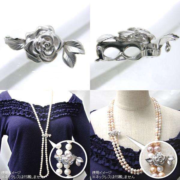 【受注発注品】ロングネックレス用 バラデザイン3 ショートナー(クラスプ) 《真珠8~12mm対応》 シルバー(silver) [n6](真珠ネックレス アレンジ用 パーツ)