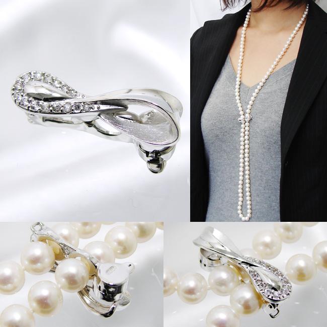 「洗練された大人のデザイン ロングネックレス用クラスプ ショートナー(silver)」(真珠用)[n4]