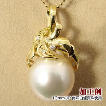 「冠型ダイヤクラウンペンダントトップ金具(K18)」(真珠用)[n5]