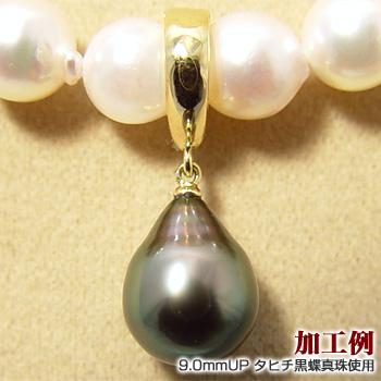 シンプル(Sサイズ) クリッカー金具 《真珠6.0~7.5mm対応》 K18 ゴールド [n5](真珠 パール セミオーダー 加工用 パーツ)
