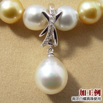 「クロスデザインのクリッカー金具《真珠7.0~8.5mm対応》(K18WG)」(真珠用)[n5]