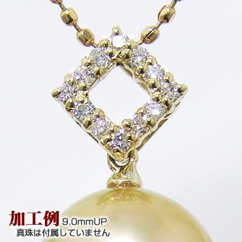「スクエアダイヤペンダントトップ金具(K18)」(真珠用)[n5]