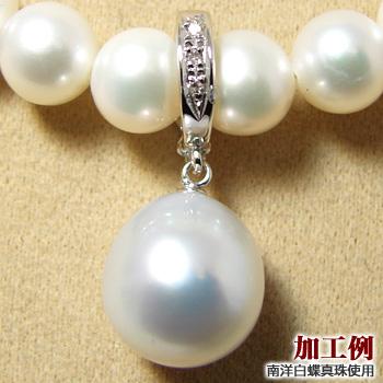 【受注発注品】ダイヤ付き シンプルクリッカー金具《真珠7.5~9.5mm対応》 K14WG ホワイトゴールド [n5](真珠 パール セミオーダー 加工用 パーツ)