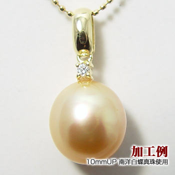 「一粒ダイヤの丸みのあるペンダントトップ金具(K18)」(真珠用)[n5]