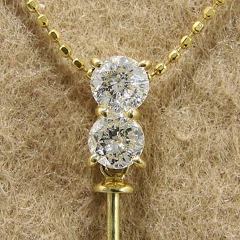 「0.48ct 2粒のダイヤが輝くペンダントトップ金具(K18)」(真珠用)[n5]