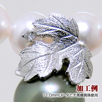 「葡萄の葉クリッカー金具(K18WG)」(真珠用)[n5]