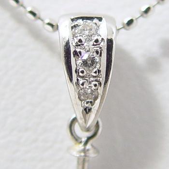 「ダイヤ3石シンプル(Lサイズ)真珠ペンダントトップ金具(K18WG)」(真珠用)(パール ペンダント)[n4]