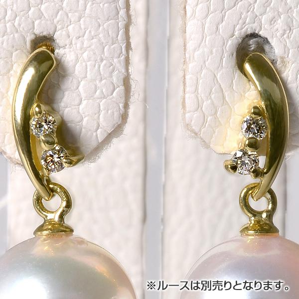 【受注発注品】2粒ダイヤが輝く カーブラインスタッドピアス金具 K18 ゴールド [n6]