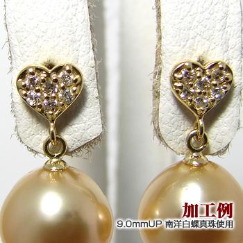 「パヴェダイヤが輝くハート型ピアス金具(K18)」(真珠用)[n5]