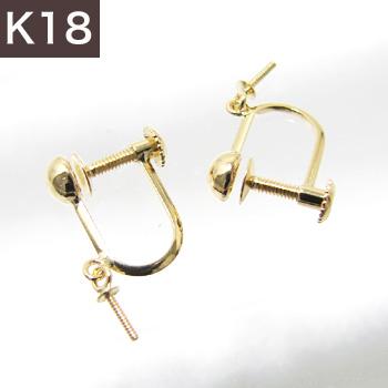 ねじ式 ぶら下がりタイプ イヤリング金具 K18 ゴールド [n4](真珠用 パール セミオーダー 加工 パーツ)