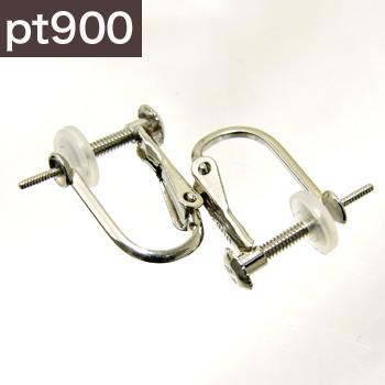 ねじバネ式 直結タイプ イヤリング金具 Pt900 プラチナ [n3](真珠用 パール セミオーダー 加工 パーツ)