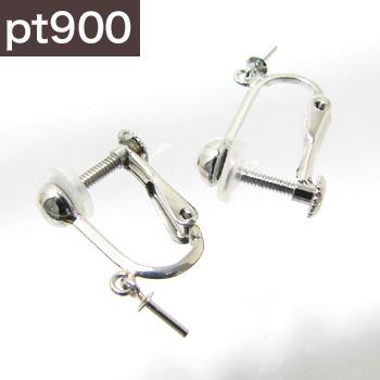 ねじバネ式 ぶら下がりタイプ イヤリング金具 Pt900 プラチナ [n4](真珠用 パール セミオーダー 加工 パーツ)