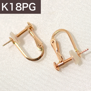 ねじバネ式 直結(スタッド)タイプ イヤリング金具 K18PG ピンクゴールド [n4](真珠用 パール セミオーダー 加工 パーツ)