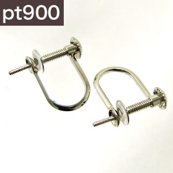 ねじ式 直結タイプ イヤリング金具 Pt900 プラチナ [n4](真珠用 パール セミオーダー 加工 パーツ)