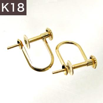 「イヤリング金具 ねじ式直結(スタッド) K18 18金」(真珠用)[n3]